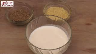 How to Stop Hair Fall Naturally | Grow Hair Faster(Men & Women) | बाल झड़ना रोके और लंबे बाल मिले