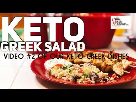 Keto Greek Food | Keto Greek Salad | Low Carb Greek Salad - Video 2 of 2