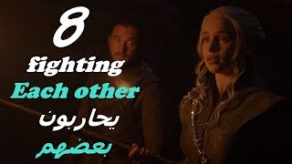 Download Learn And Practice English Through #Game Of Thrones 8 Video
