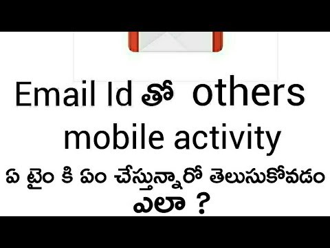 How to know others mobile activity by email id | Tech hacking |  simple tricks