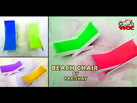 How to Make a Chair With Icecream Sticks and Paper - Beach Chair - Popsicle Stick Crafts