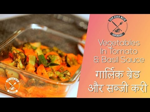 How To Make Vegetables In Tomato & Basil Sauce With Garlic Bread || Pranav Joshi || Continental Food