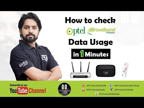 How to Check Ptcl Broadband Data Usage in 1 Minutes