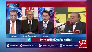Judges having oath that they will obey Law not to influence the law | 12 June 2018 | 92NewsHD