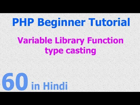 60 - PHP Variable Function - Type Casting