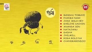 Gadha II Chandrabindoo Juke Box