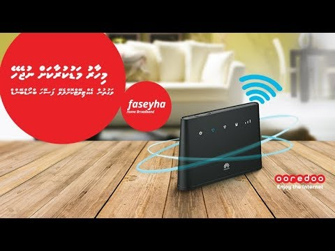 How to setup your Faseyha Home Broadband Router