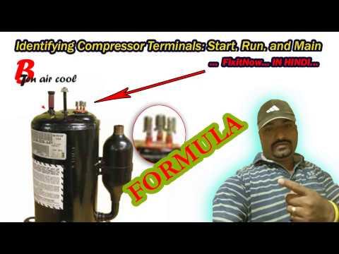 Compressor terminals HINDI