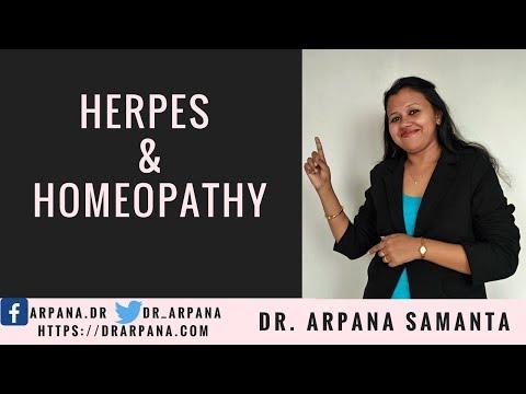 हर्पीज़ सिम्प्लेक्स वायरस के लक्षण, कारण और होमियोपैथी दवाई || HERPES SIMPLEX VIRUS & Homeopathy