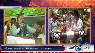 Verbal fight between Murtaza javed abbasi and Sheikh Rasheed