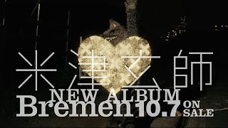 米津玄師 3rd Album「 Bremen 」2015.10.7 SPOT
