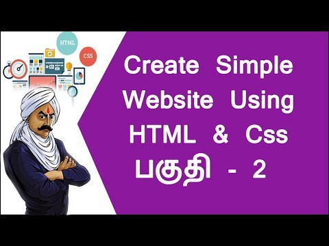 HOW TO CREATE A SIMPLE WEBSITE USING HTML AND CSS PART -2 (TAMIL)