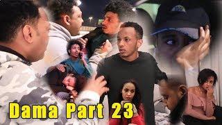 New Eritrean film Dama ( ዳማ ) part 23 Shalom Entertainment 2018