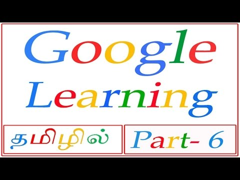 Google Tutorials in Tamil 06 - Play Get your favourite Books, Apps and Games
