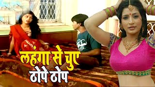 ए सईया धीरे - धीरे ##  Bhojpuri Hot Songs &# New Bhojpuri DJ Remix Songs 2016