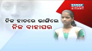 Minor Girl Shows Bravery, Stops Own Marriage In Ganjam