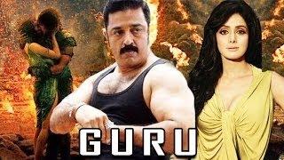 Guru - Full Length Action Hindi Movie