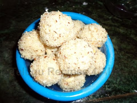 How to Make Diwali Special Rava Laddu / Sweet Recipe in Telugu