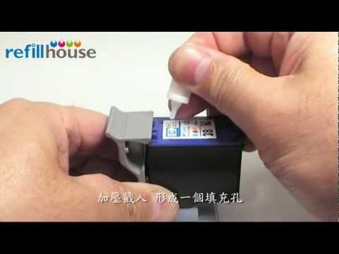 auto refill hp 22-28-57 inkjet cartridges