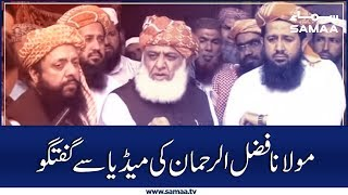 Maulana Fazal-ur-Rehman Media Talk | SAMAA TV | 25 October 2019