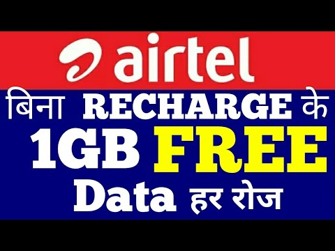 Airtel Free 1Gb Internet Data Trick withproof - 100% working