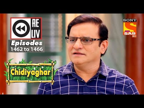 Weekly Reliv   Chidiyaghar   10th July To 14th July 2017   Episode 1462 To 1466