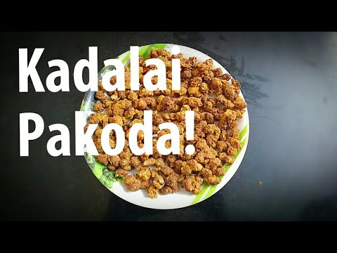 Kadalai Pakoda   கடலை பகோடா   மசாலா கடலை   Masala Kadalai in Tamil