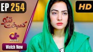 Kambakht Tanno - Episode 254 | Aplus ᴴᴰ Dramas | Tanvir Jamal, Sadaf Ashaan | Pakistani Drama