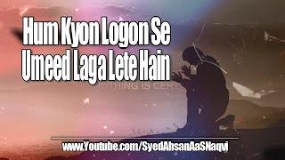 Hum Kyon Logon Se Umeed Laga Lete Hain  ᴴᴰ 😢😢 - Silent Message