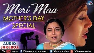 Meri Maa - Mother