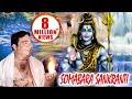 Download  Hayre Kalijuga Manisa--Somabara Sankrantire Khauchu Aaensha     Narendra Kumar    WORLD MUSIC MP3,3GP,MP4