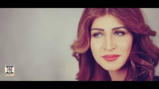 SONIYE - OFFICIAL VIDEO - MUBEEN KHAN (2016)