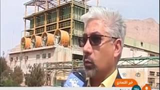 Iran Bafq Zinc Smelting co. zinc ingot manufacturer شركت ذوب روي بافق استان يزد ايران