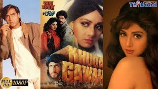 100% True Story | कैसे Ajay Devgn को Khuda Gawah से निकलवाना Sridevi को पड़ा महंगा ?