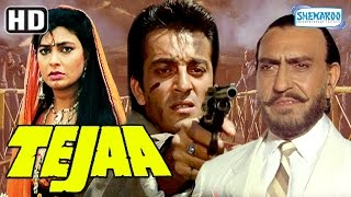 Tejaa (HD) (With Eng Subtitles) - Sanjay Dutt | Kimi Katkar - Old Hindi Full Movie
