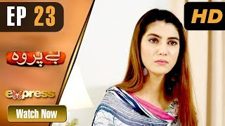 Pakistani Drama   Beparwah - Episode 23   Express TV Dramas   Nazish Jahangir, Daniyal Afzal, Yasir