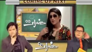 Qandeel Baloch Most Behuda Interview