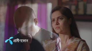 Grihopalito Sami | Iftekhar Ahmed Fahmi | Bangla Vision | 2nd Day of Eid