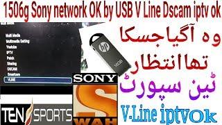 Neusat 1506g 1507g New 19 7 2019 Sony network Ten Sports Update