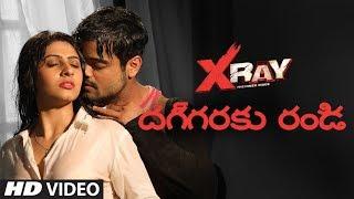 Aa Paas Aa Song -Telugu | X Ray (The Inner Image) | Raaj Aashoo | Rahul Sharma | Yaashi Kapoor