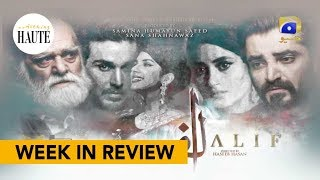 Did Alif meet expectations? | Alif | Hamza Ali Abbasi | Sajjal Ali | WIR | Something Haute