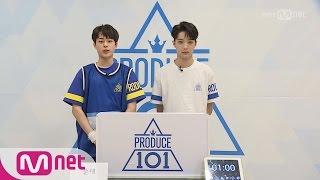 PRODUCE 101 season2 [101스페셜] 히든박스 미션ㅣ유선호(큐브) vs 라이관린(큐브) 161212 EP.0
