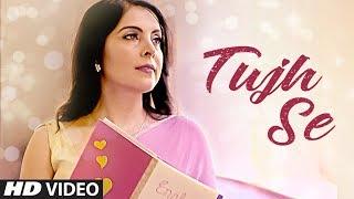 """Tujh Se"" Rachna Mankotia Latest Video Song | Yaman Shastri | Feat. Vedant Chauhan"
