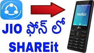 HOW TO USE SHAREIT ON JIO PHONE EXPLAINED IN TELUGU