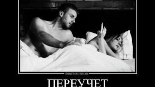 Неприличные про девушек Новые Русские демотиваторы. А ТОМУ ЛИ Я ДАЛА. НАША RUSSIA.