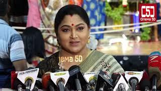 தமிழ் திரையுலகினர் கண்ணீர் பேட்டி | Smt Rajalakshmi | C5D