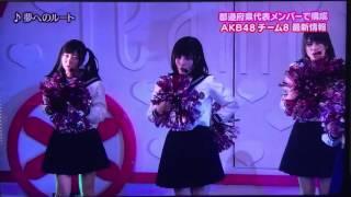 2017.01.29 ZIP SUNDAY(AKB48 Team 8 谷川聖,佐藤七海)