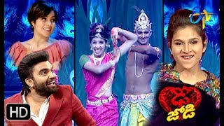 Dhee Jodi | 20th March 2019   | Full Episode | ETV Telugu