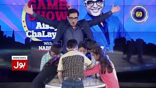 Game Show Aisay Chalay Ga In Sindhi