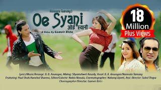 "Paul Shah, Aachal Sharma - ""Oe  Syani"" Nepali Song || B.B. Anuragee, Namrata Tamang"